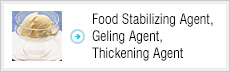 Food Stabilizing Agent, Geling Agent, Thickening Agent